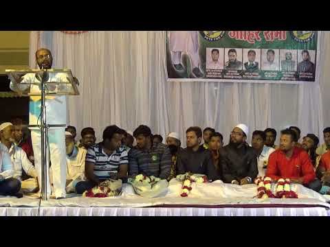 MIM Nandurbar Election Jalsa 04 December 2017.