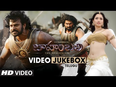 Thumbnail: Baahubali Video Jukebox (Telugu) || Prabhas, Rana Daggubati, Anushka, Tamannaah || Bahubali Jukebox