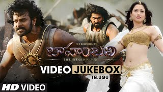 Baahubali Video Jukebox (Telugu) || Prabhas, Rana Daggubati, Anushka, Tamannaah || Bahubali Jukebox