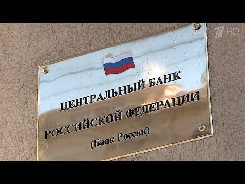 Российский ЦБ решил не менять ставку рефинансирования и оставить ее на уровне 6% годовых.