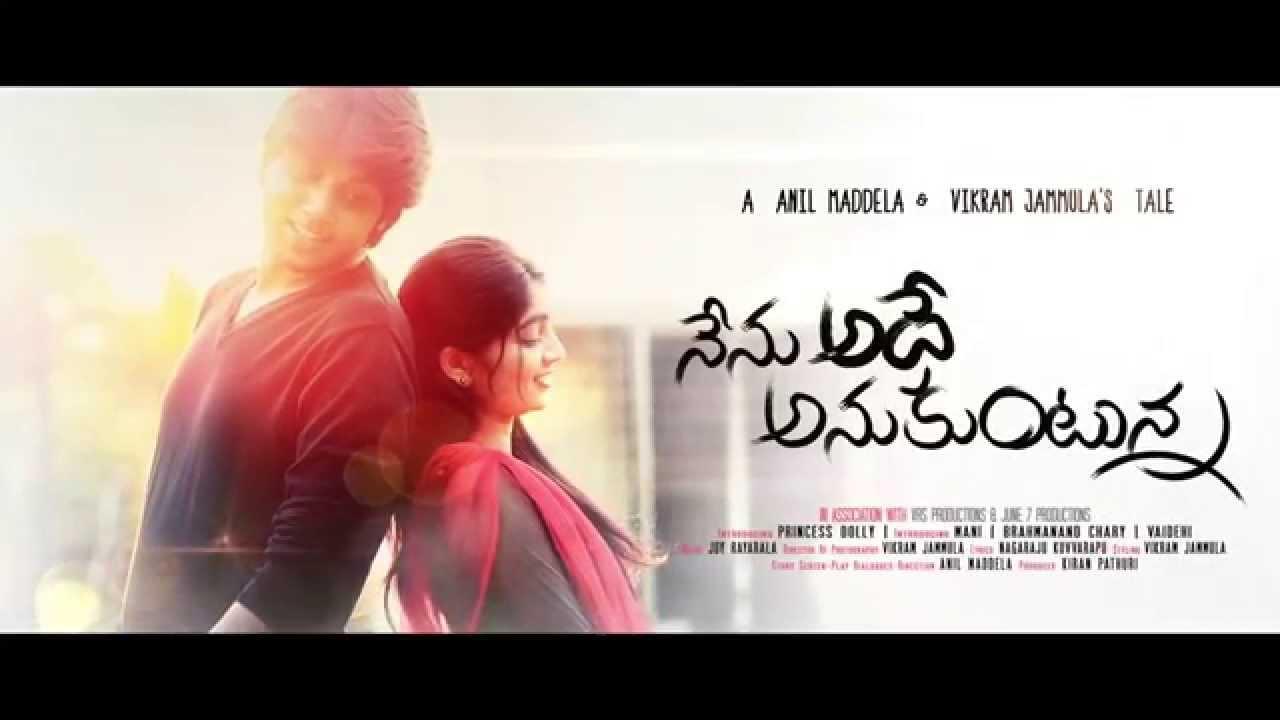 Nenu Adhe Anukuntunna Official Motion Poster Telugu Short Film Comedy Youtube