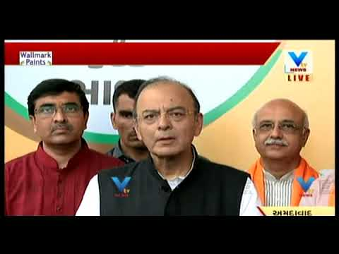Union Minister Arun Jaitley addressing Press Conference from Media Cell at Ahmedabad | Vtv News