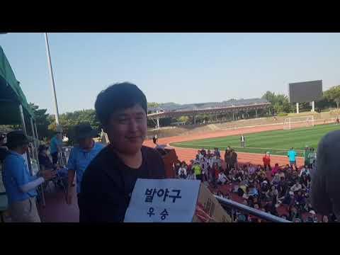 [18년도] 10월3일 서울남노회 체육대회