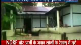 Assam flood situation worsens, rivers rising