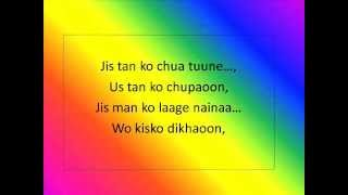 """Dil Hoom Hoom Kare"",  the song from Rudaali with lyrics by Rupam Mahanta"