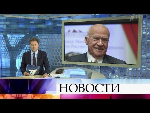 Выпуск новостей в 12:00 от 22.12.2019