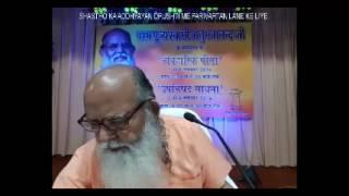 Upanishad Sadhana (Ishavasya)2 of 6 @ Kanpur 2016 (Hindi) 20161105 080001 NR  YT