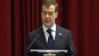 видео Расширенное заседание коллегии Минфина России