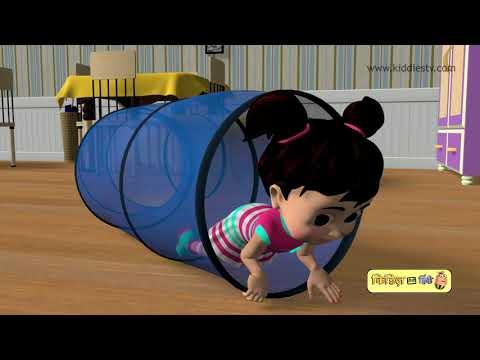 गुड़िया  रानी बालगीत | Gudiya Rani hindi kids song | hindi rhyme | Hindi baby song | Kiddiestv hindi