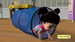 गुड़िया  रानी बालगीत   Gudiya Rani hindi kids song   hindi rhyme   Hindi baby song   Kiddiestv hindi