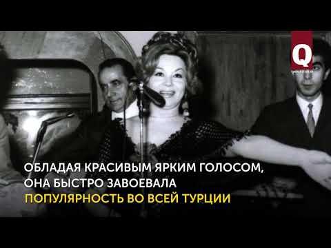 Йылдыз Айхан –известная турецкая певица с крымскотатарскими корнями
