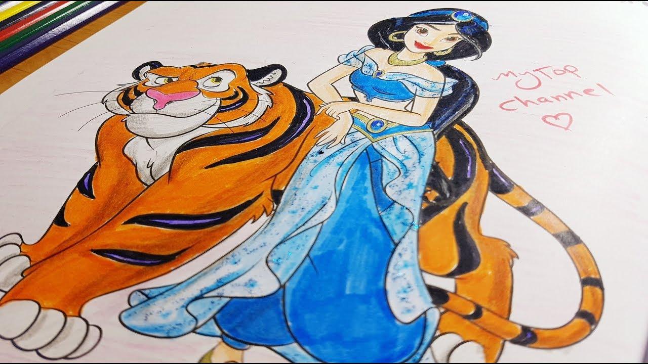 How to draw /coloring princess Jasmine with tiger Rajah from Aladdin لون  معنا الاميرة ياسمين والنمر