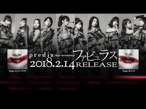 predia メジャー2ndフルアルバム「ファビュラス」全曲視聴ティザー映像