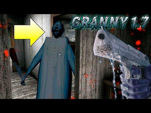 Обновление Гренни 1.7! Ворон гренни! Новый способ убить Гренни! Granny 1.7 Horror Game