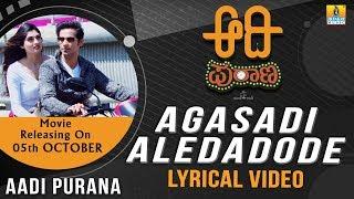 Aadi Purana - Agasadi Aledadode Lyrical Video Song | New Kannada Song 2018
