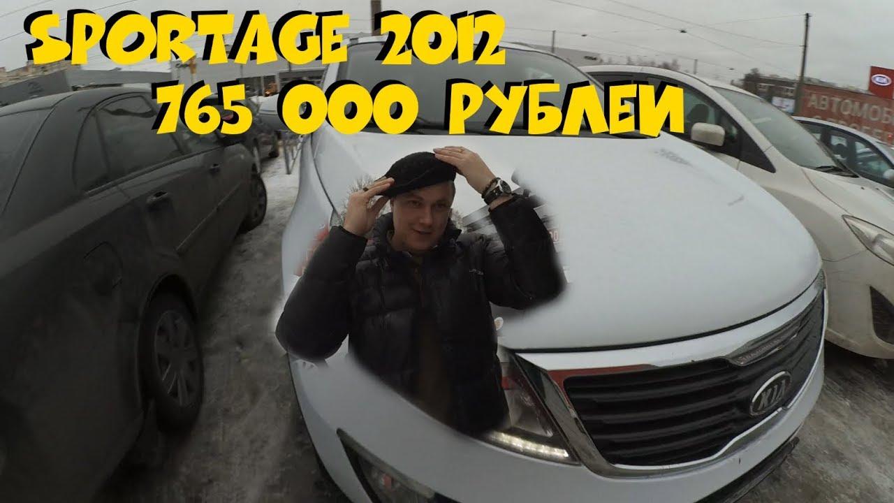 Обзор Kia Sportage 3 - YouTube