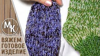 Вяжем носки на 5 спицах, мужские и женские носки, вязаные носки 36 и 38 размеров, МК, видеоурок.
