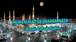 Mohammad Ke Shaher Mein Part-1 | Islamic Qawwali | by Haaji Aslam Sabri