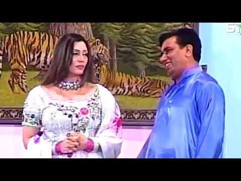 Kudo, Naseem Vicky and Nasir Chinyoti New Pakistani Stage Drama Full Comedy Funny Clip | Pk Mast