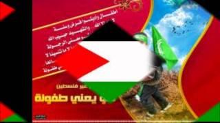 من غير فلسطين شو يعني طفولة