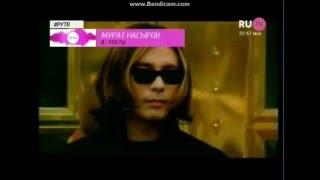 Мурат Насыров- Я это ты (КАРАОКЕ 2016 РУ ТВ)