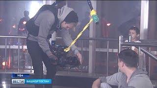 Молодые режиссеры снимают в Уфе сразу 15 короткометражных фильмов