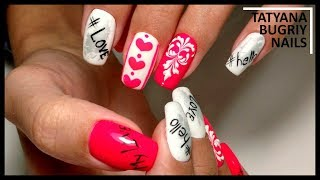 #хештег Любви❤ Коррекция гель-лака на руках Клиента ❤ Дизайн ногтей на день влюбленных ❤