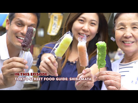 Tokyo Street Food Guide: Shibamata ★ ONLY in JAPAN #54