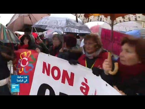 المسنون الفرنسيون يتظاهرون احتجاجا على إصلاح قانون التقاعد  - 18:22-2018 / 3 / 16