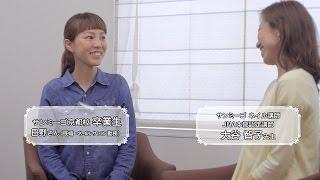 サンミーゴ ネイルスクール 京都校の卒業生の方にインタビュー!実際に...