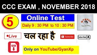 how to appear in railway online CBT mode exam