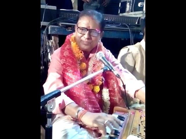 Saraswati vandna by mahant om bhai ji