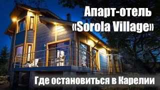 Аэро фото и видео съемка зданий и коттеджей