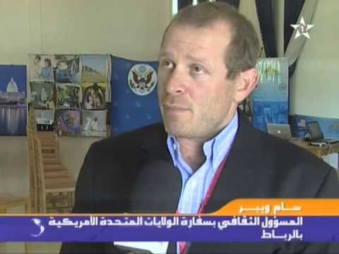 Al Aoula News Coverage on US Embassy Rabat's TechCamp Safi