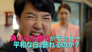 僕は彼女に絶対服従~カッとナム・ジョンギ~ 第20話