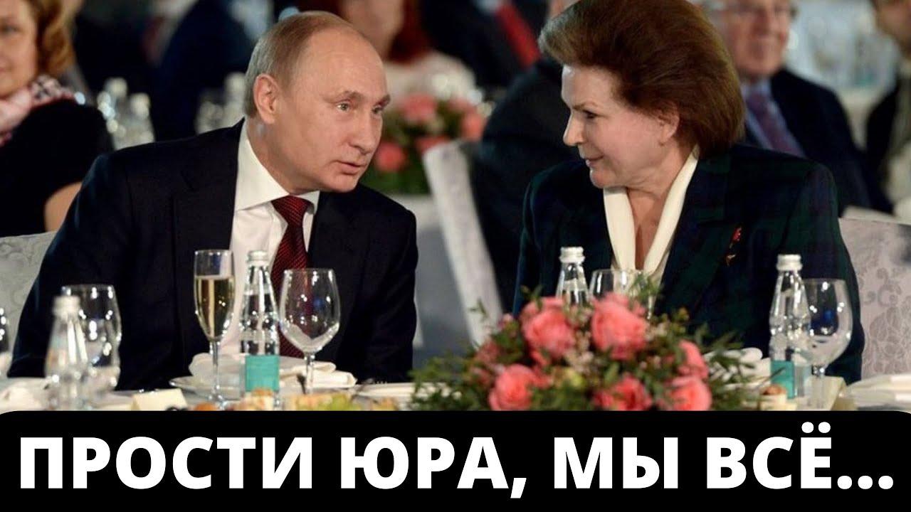Путин и Терешкова в Саратовской области! Закрытая встреча!