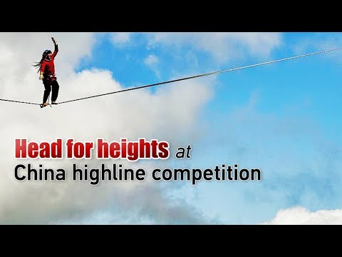 Live: Head for heights at China highline competition大理国际高空扁带挑战赛