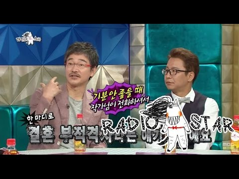 "[RADIO STAR] 라디오스타 - Jeong Bo-seok ""I don't want Sim to get married"" 20150617"