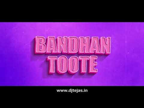 Koi Kahe Kehta Rahe  Remix  | Dil Chahta Hai | Dj Tejas 2018