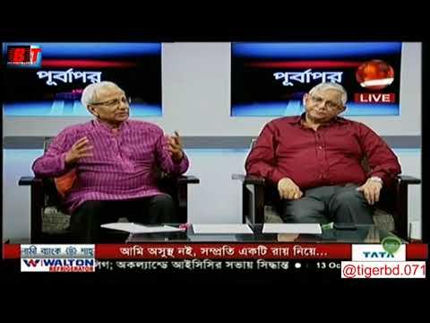 bangla talk show Dr Badiul Alam Majumdar