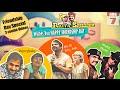Raita Spiller #12 - Happy Friendship Day - Compilation