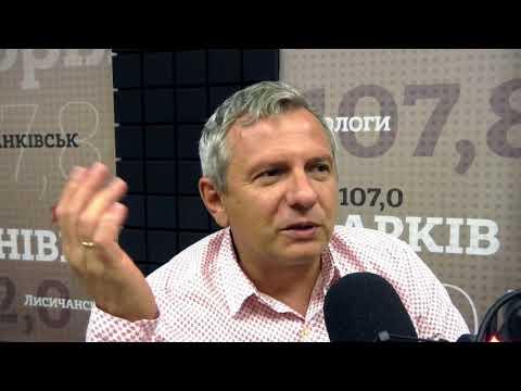 Олег Устенко про