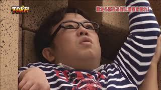 TORE! это захватывающее японское шоу