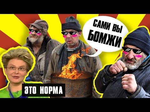 Диана Шурыгина и Егор Крид  YouTube