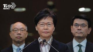 香港特首林鄭月娥出來說明這幾天發生的事件