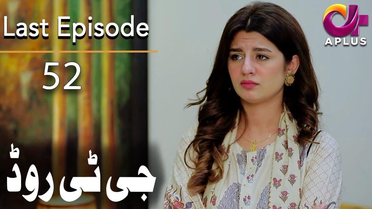 Download GT Road - Last Episode 52   Aplus Dramas   Inayat, Sonia Mishal   Pakistani Drama   CC1O