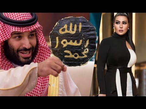 السعودية تهدي سمية الخشاب ختم الرسول وبن سلمان قرأ 120 الف كتاب