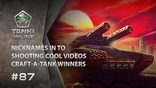Tanki Online V-LOG: Episode 87