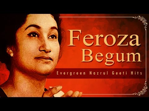 Best of Firoza Begum Nazrul Geeti | Bengali Songs | Feroza Begum Bengali Nazrul Songs