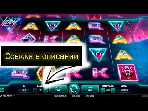 Играть в игровые аппараты на реальные деньги вулкан
